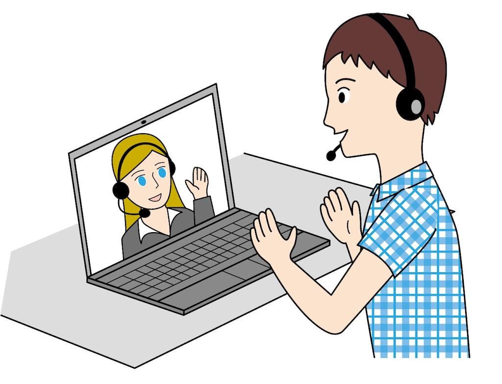 オンライン英会話の小学生に期待できる効果とは?01