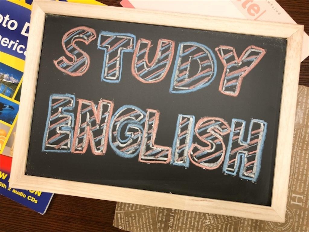 小学生がオンライン英会話を効果的に利用するためにすべきこと3つ01