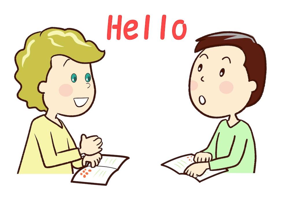 なぜ小学生のオンライン英会話はネイティブが先生のほうがよいのか?01