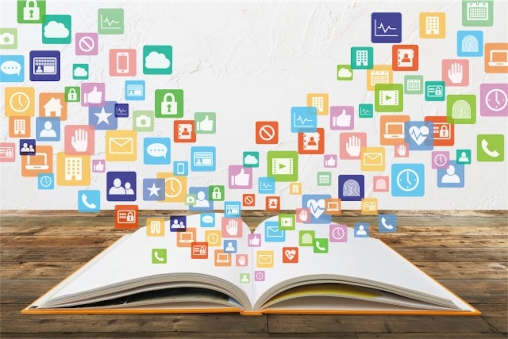 小学生におすすめのプログラミング学習の本8選01