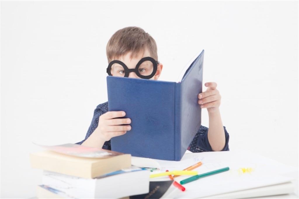 小学生におすすめのプログラミング学習の本8選06