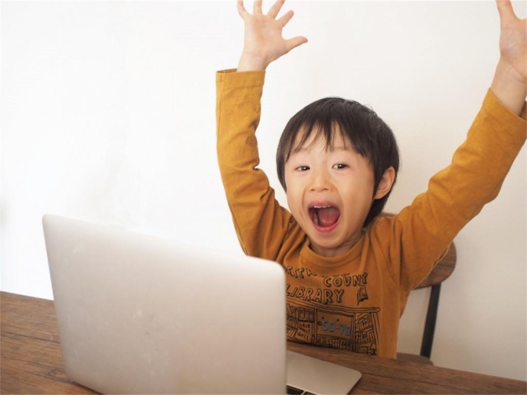 小学生がプログラミングを体験する方法07