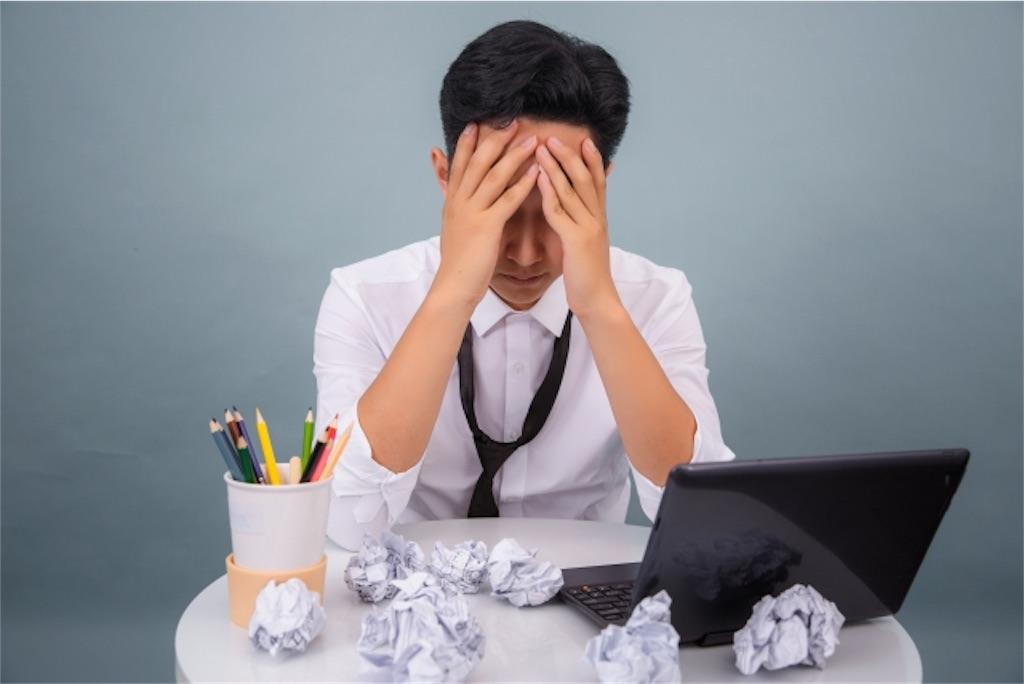 学校や教育委員会への営業で失敗したこと3選
