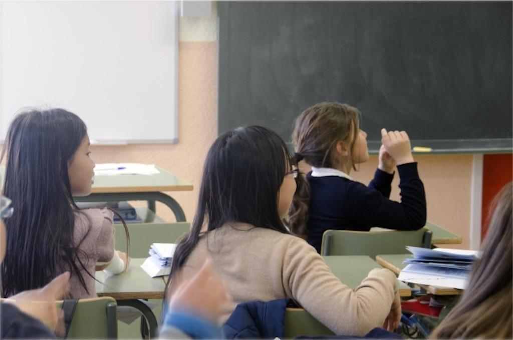 教育業界で働くならば一度は学校営業を経験すべき3つの理由1