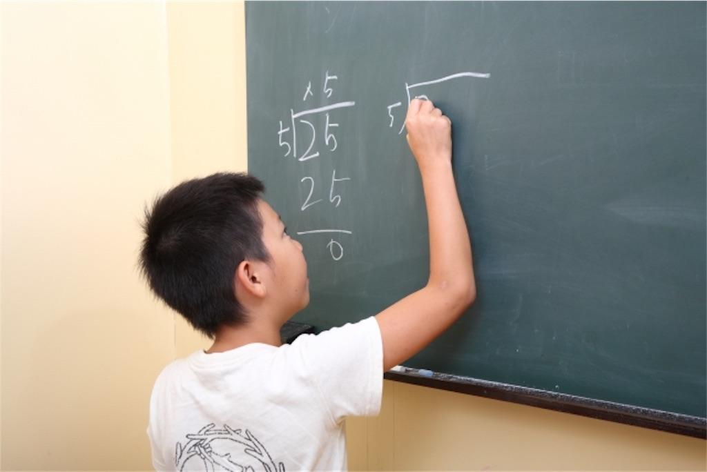 教育業界で働くならば一度は学校営業を経験すべき3つの理由3