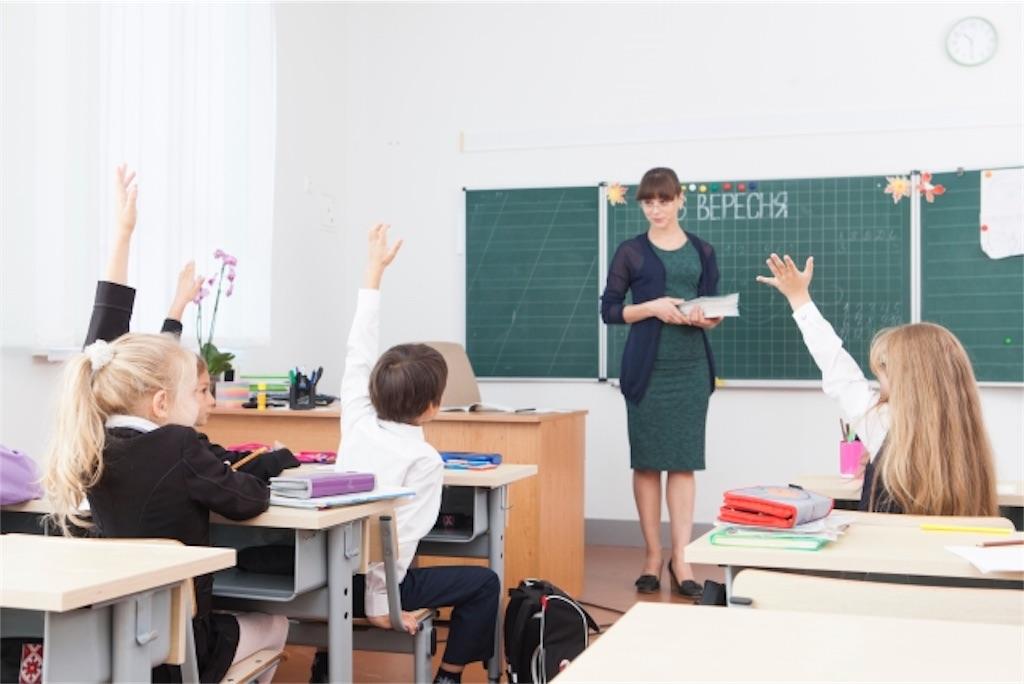 教育業界で働くならば一度は学校営業を経験すべき3つの理由5