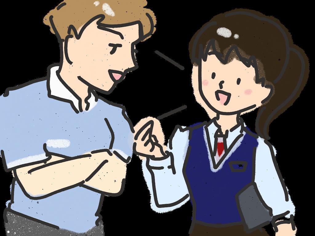中学生に期待できるオンライン英会話の効果1