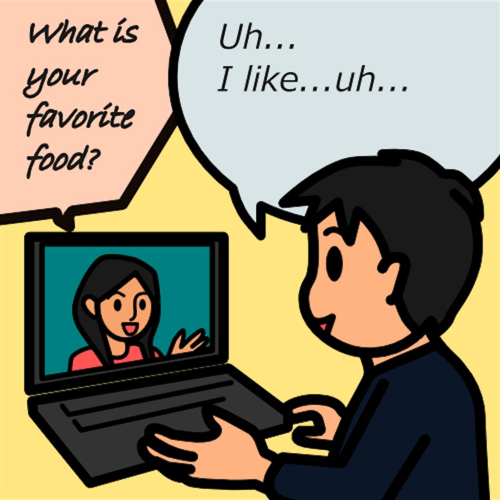 中学生の英検対策にはオンライン英会話がおすすめ!2