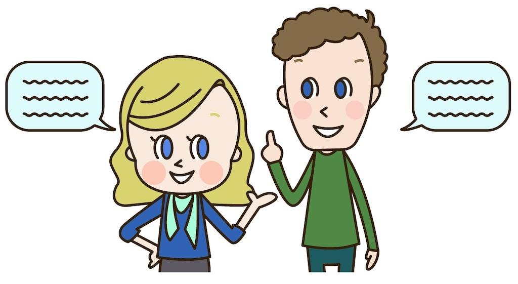 中学生の英検対策にはオンライン英会話がおすすめ!