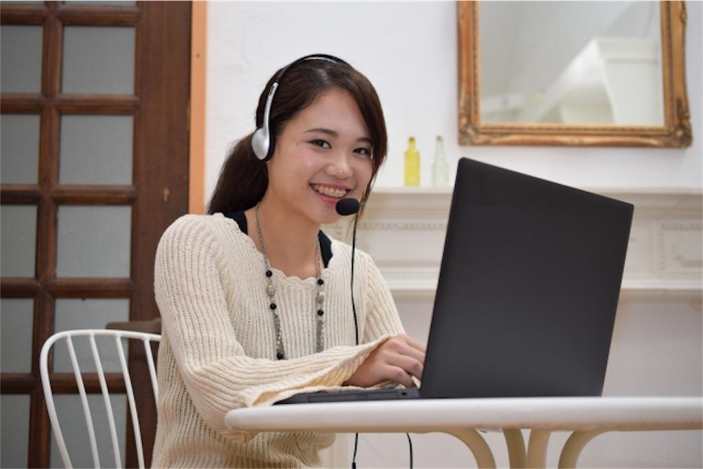 営業担当者が語るオンライン英会話が英語学習におすすめな理由