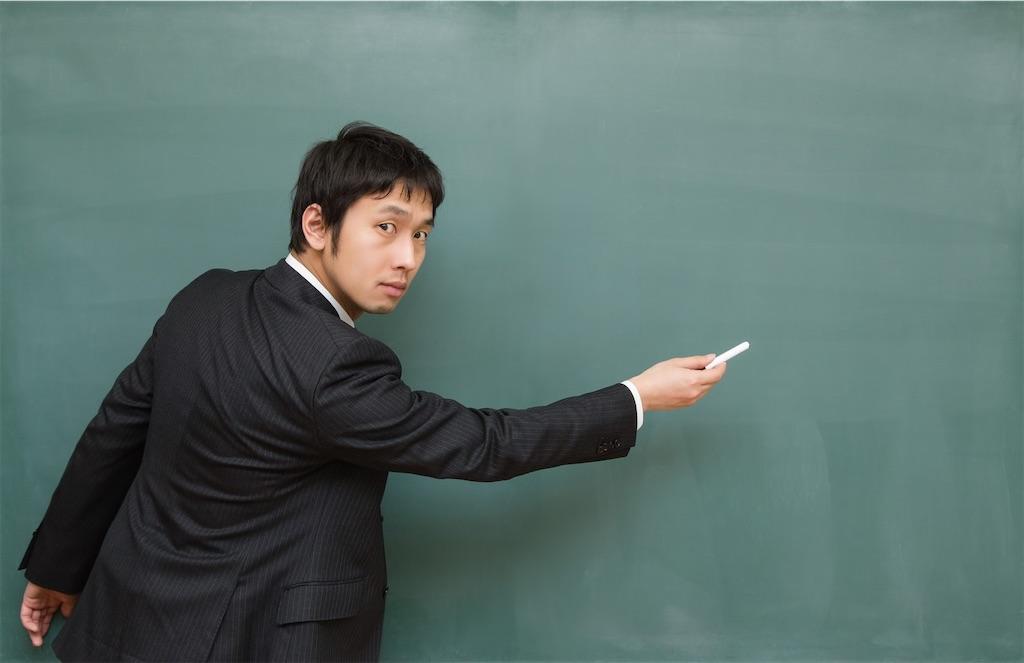 【反省点】学校で行った説明会【よかった点】