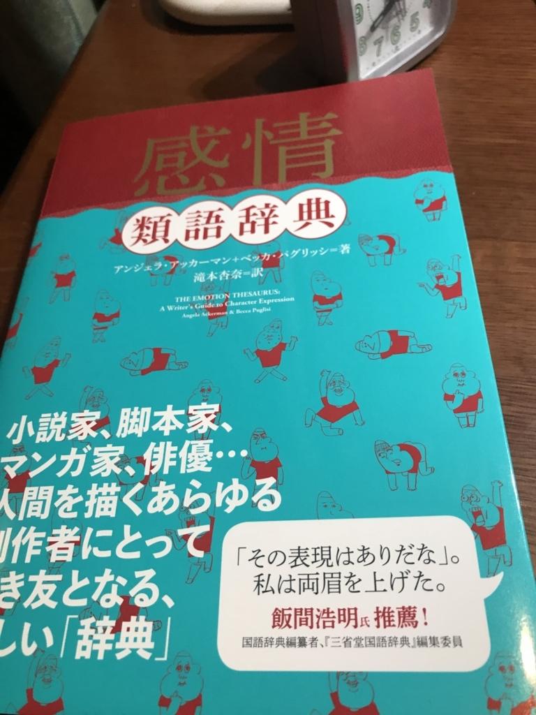 f:id:kentaro-mori36:20180516210143j:plain