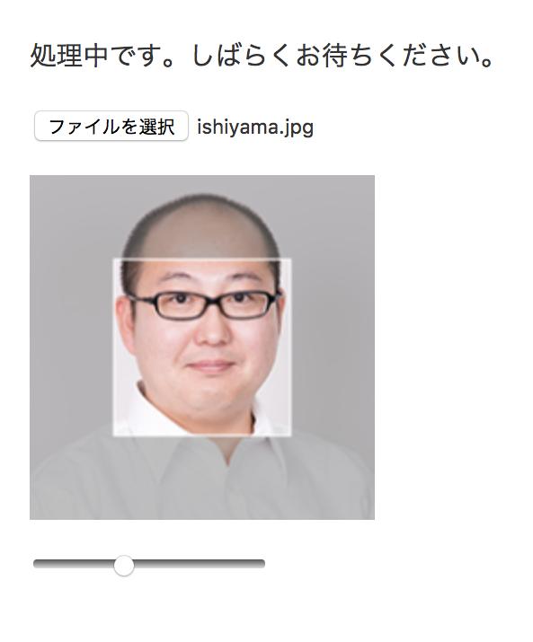 f:id:kentaro-suto:20181023102406p:plain
