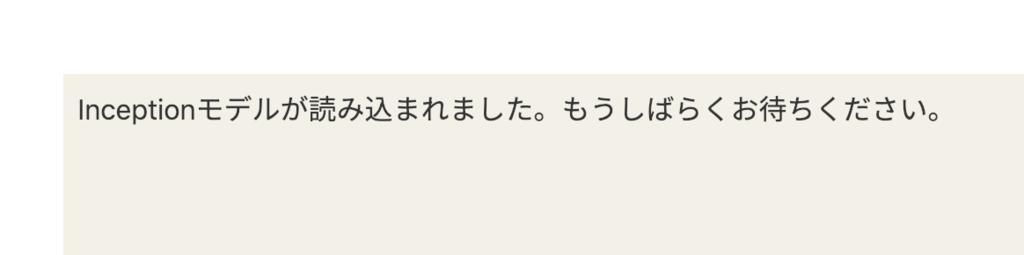 f:id:kentaro-suto:20190124185412p:plain
