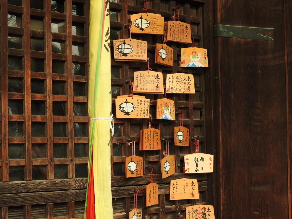 f:id:kentaro-takano:20150805000719j:plain