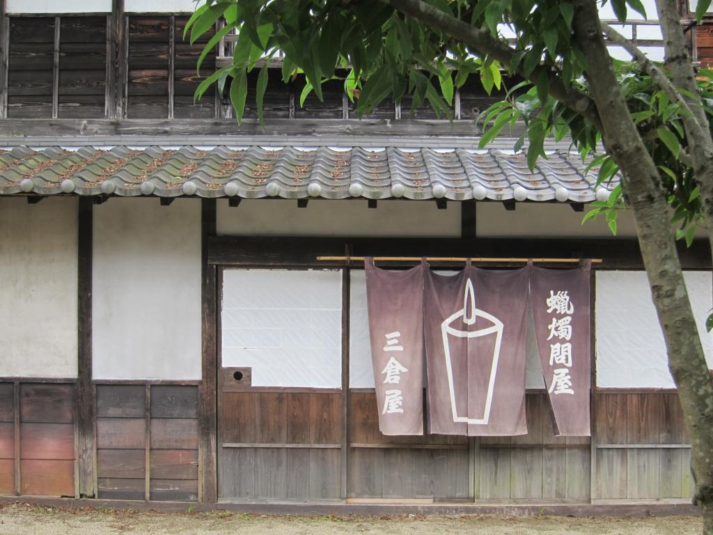 f:id:kentaro-takano:20161007094924j:plain