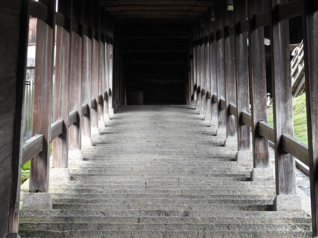 f:id:kentaro-takano:20161128192752j:plain