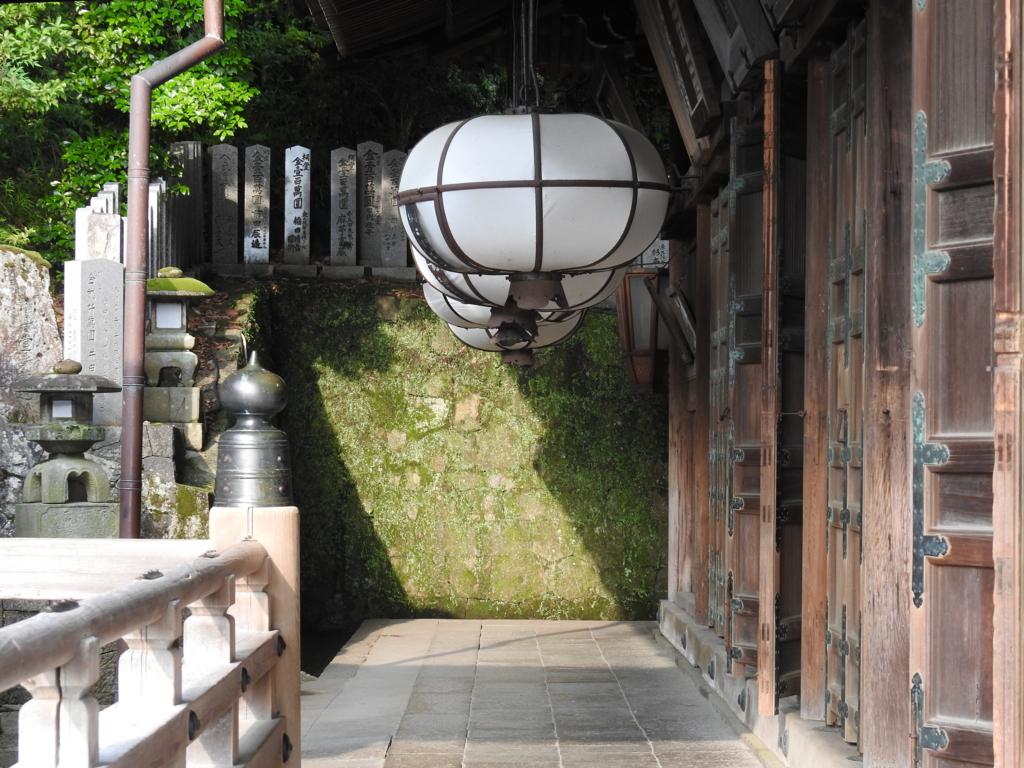 f:id:kentaro-takano:20161208225355j:plain