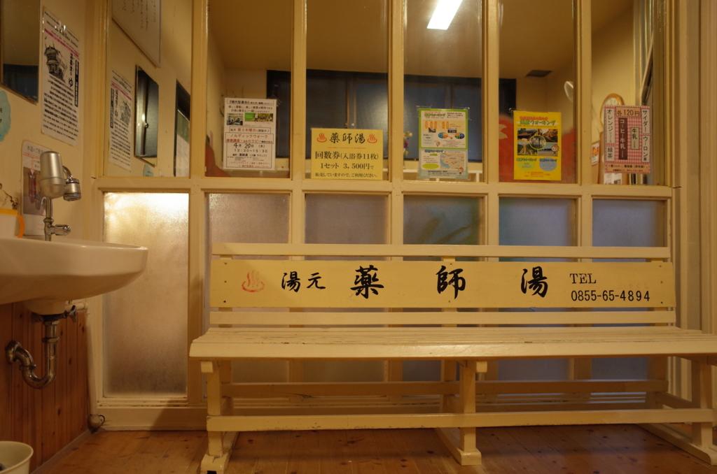 f:id:kentaro-takano:20170517131008j:plain