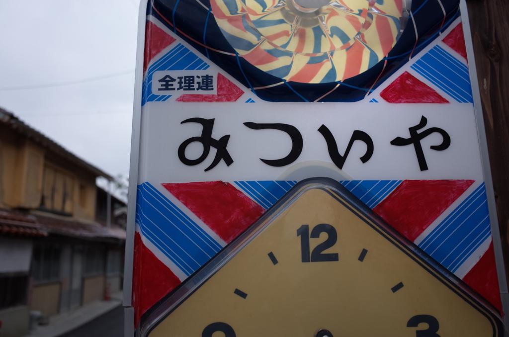 f:id:kentaro-takano:20170523141518j:plain