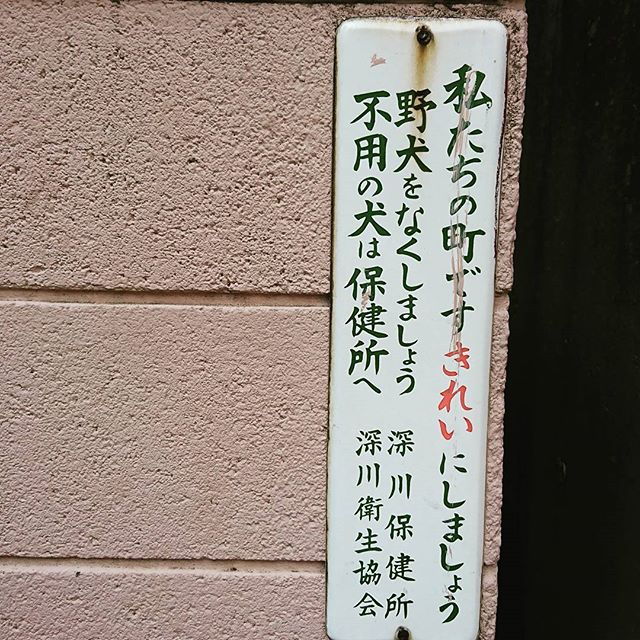 f:id:kentaro-takano:20180105183108j:plain