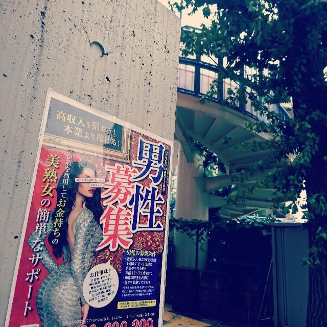 f:id:kentaro-takano:20180928112756j:image