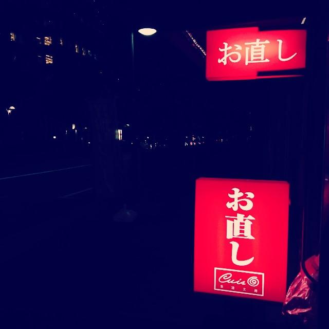f:id:kentaro-takano:20181027074957j:image