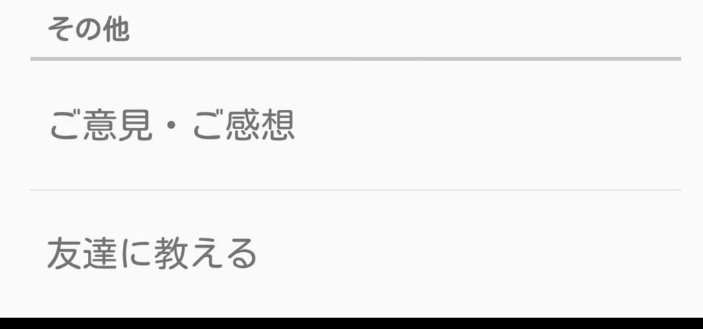 f:id:kentaro198477:20160715210940j:plain