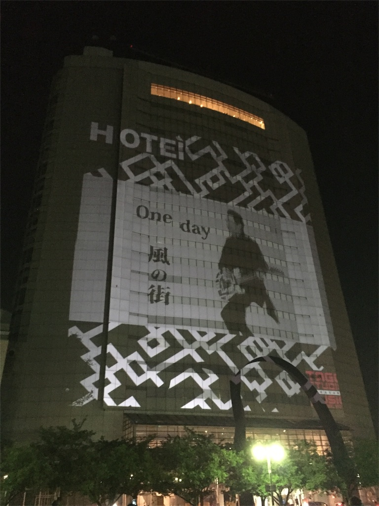 f:id:kentarohirota:20170730212401j:image