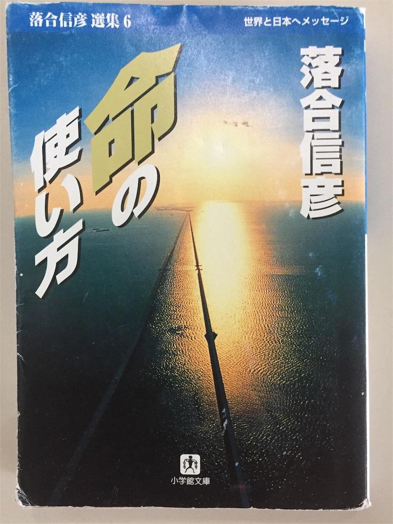 f:id:kentarohirota:20171230184023j:image