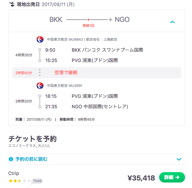 f:id:kentarosu:20170729153828p:plain