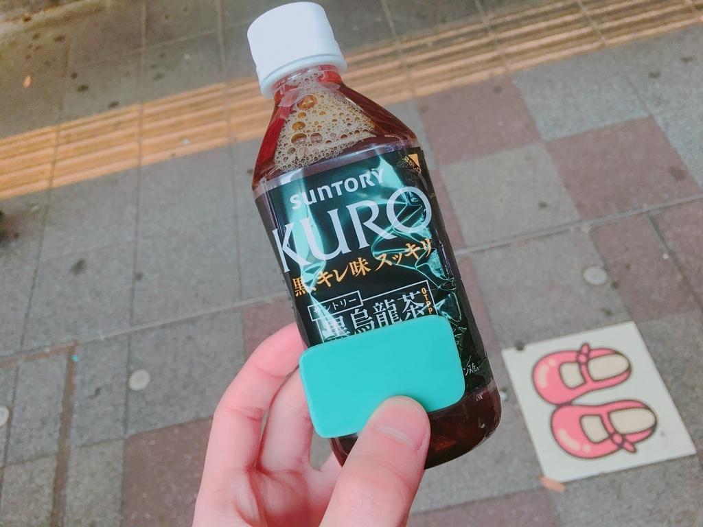 f:id:kentarou_blog:20190110200948j:plain