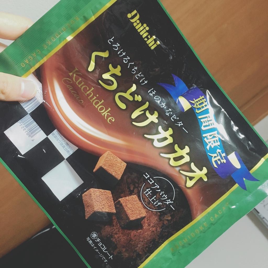 f:id:kentarou_blog:20190211173708j:plain