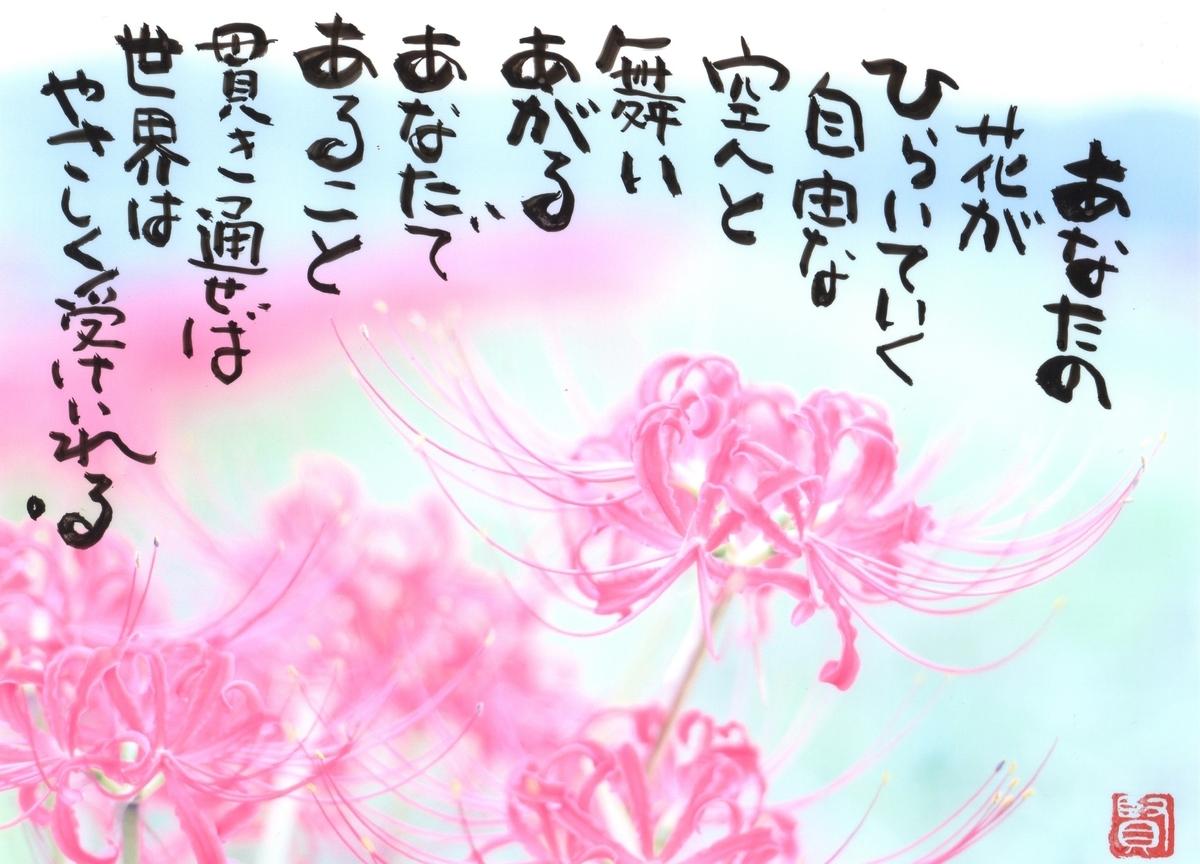 f:id:kentaroyoshiko:20190521122345j:plain