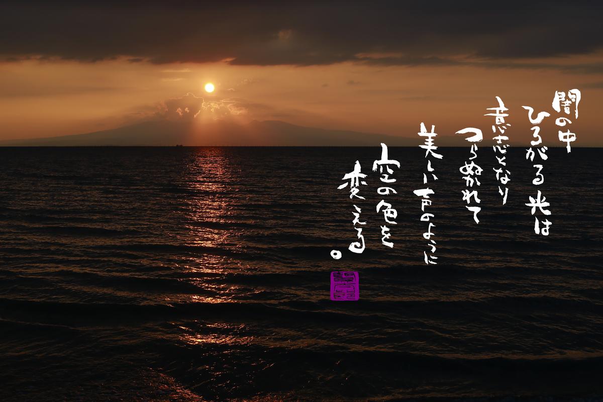 f:id:kentaroyoshiko:20190914174234j:plain