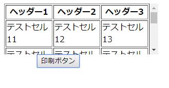 f:id:kentei0715:20171104201238p:plain