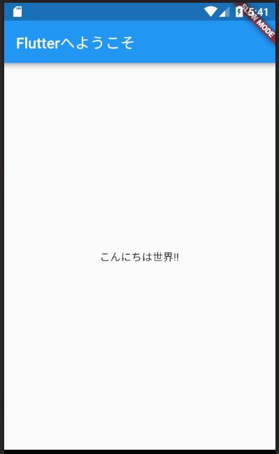 f:id:kentei0715:20180321144144p:plain