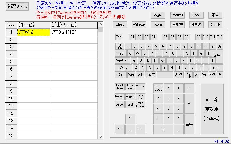 f:id:kentei0715:20200409125037p:plain