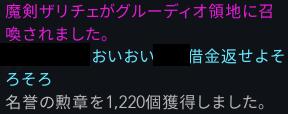 f:id:kenteko:20210613100901p:plain