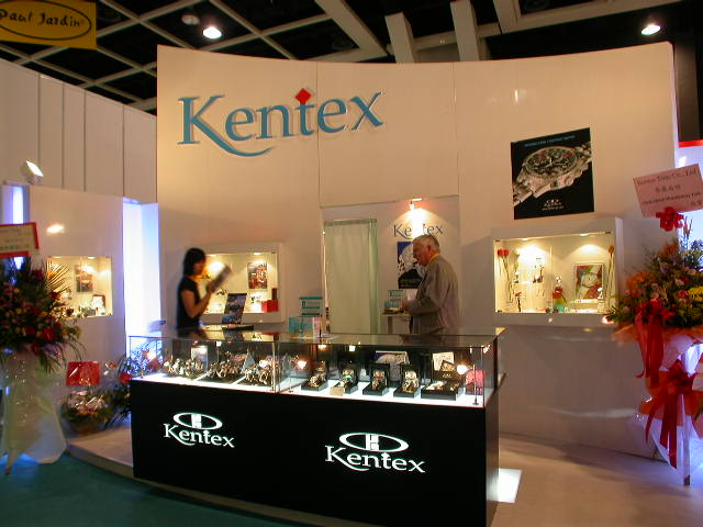 f:id:kentex:20030907105406j:plain