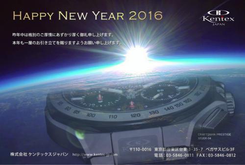 f:id:kentex:20160106094644j:image:w640