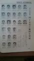 登用試験合格
