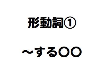 f:id:kenthashi:20180527072940p:plain