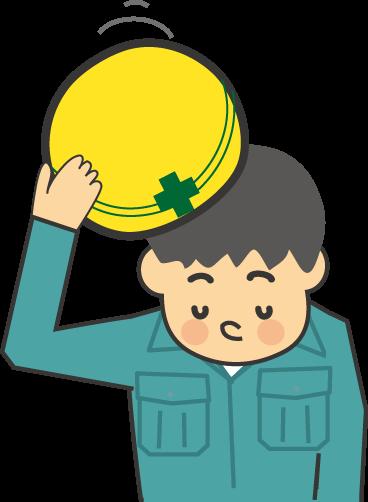 f:id:kentikukun:20170918201015p:plain