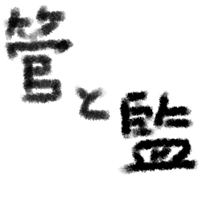 f:id:kentikukun:20171006140343p:plain