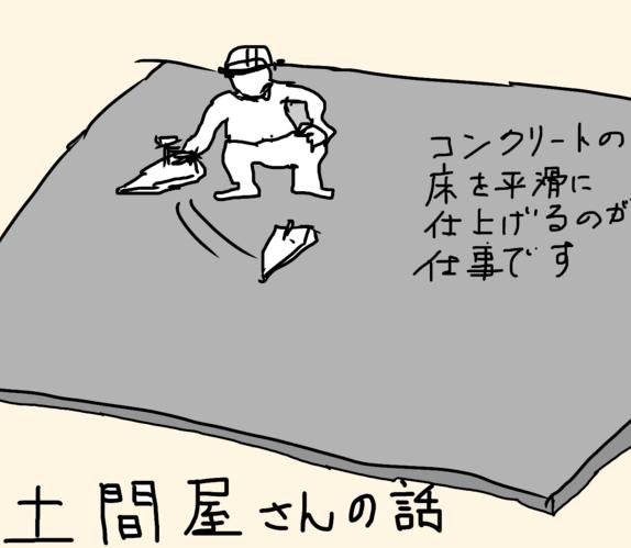f:id:kentikukun:20180425094812p:plain