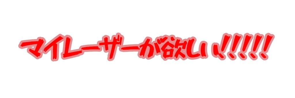 f:id:kentikukun:20180605212707j:image