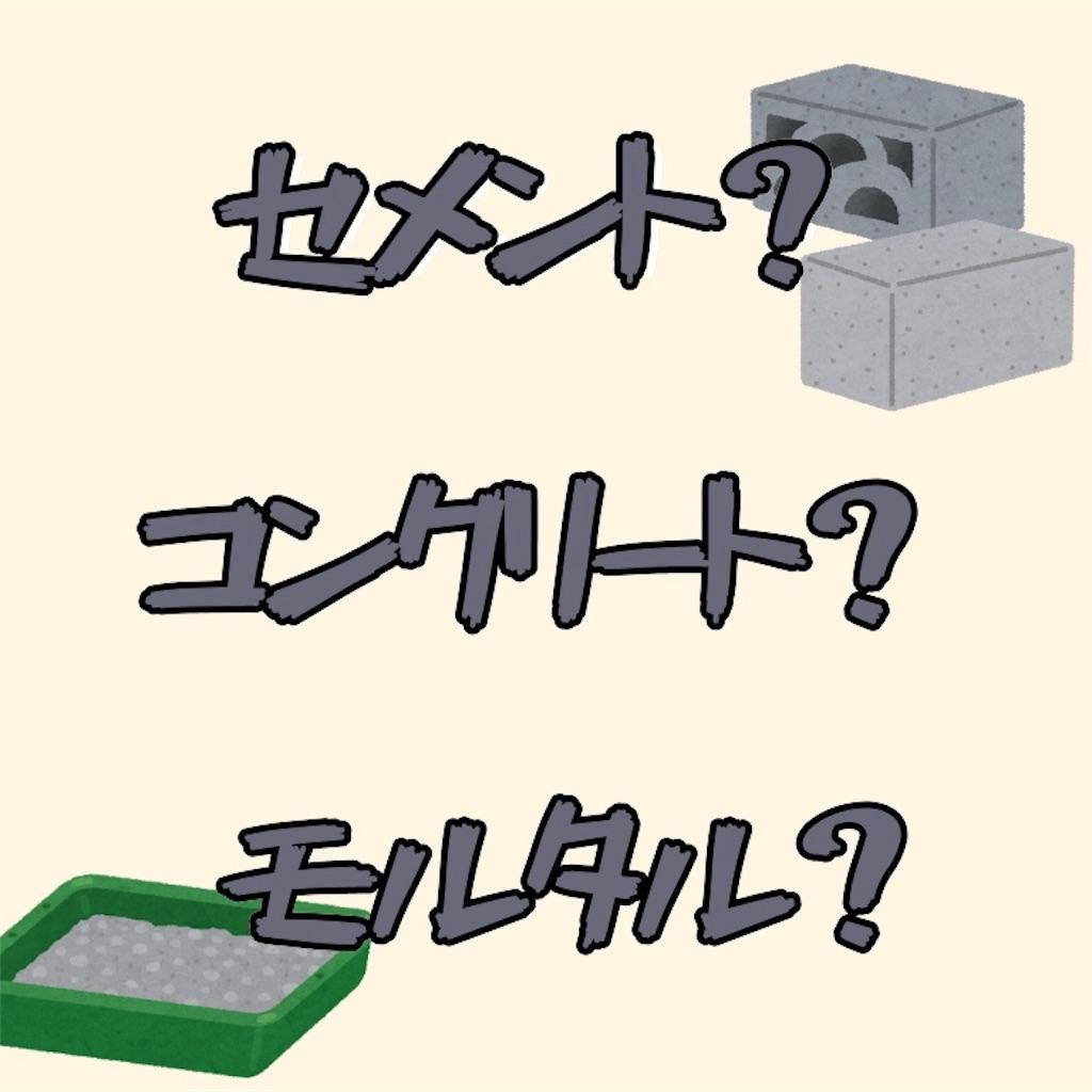 f:id:kentikukun:20180928002127j:image