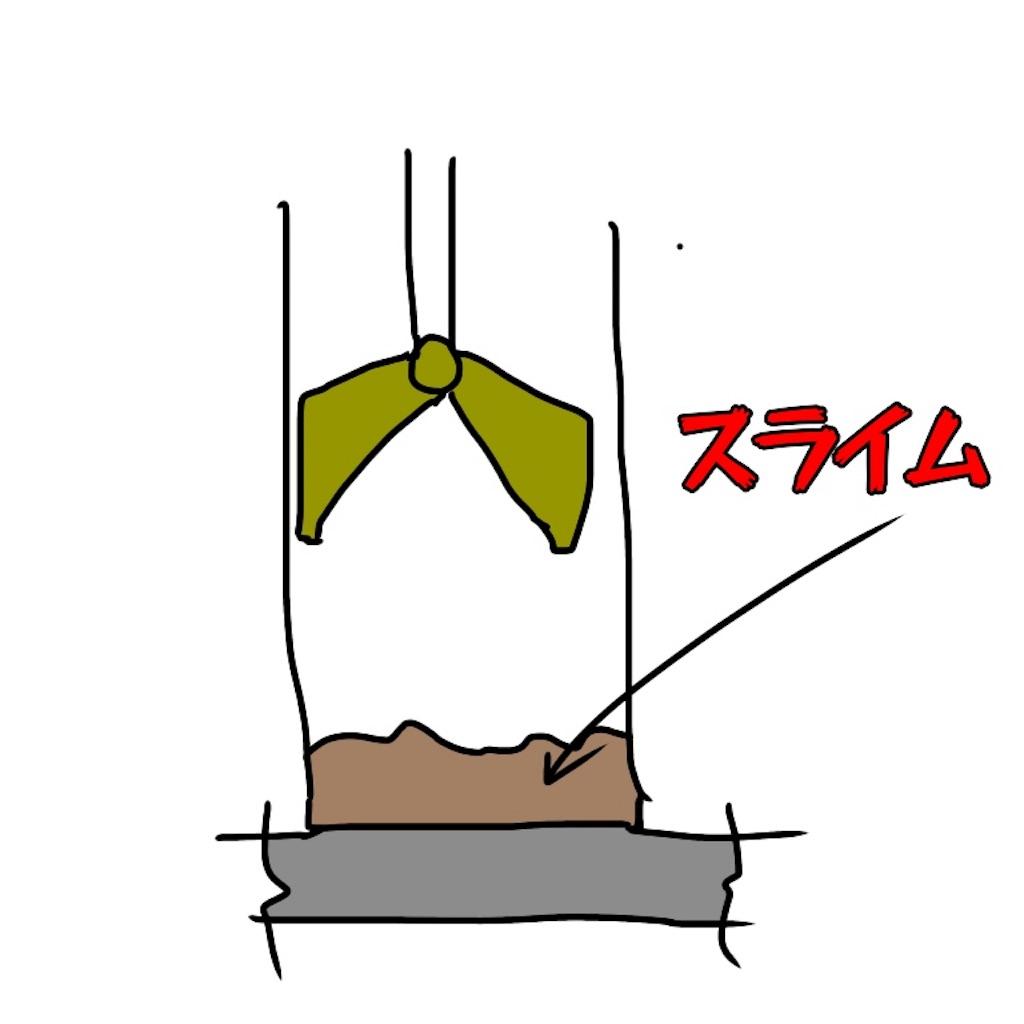 f:id:kentikukun:20181113205530j:image