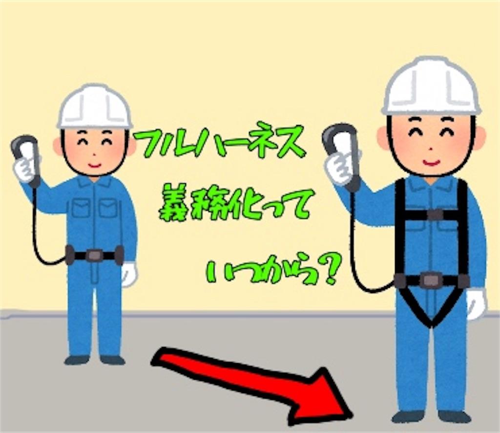 f:id:kentikukun:20181220133651j:image